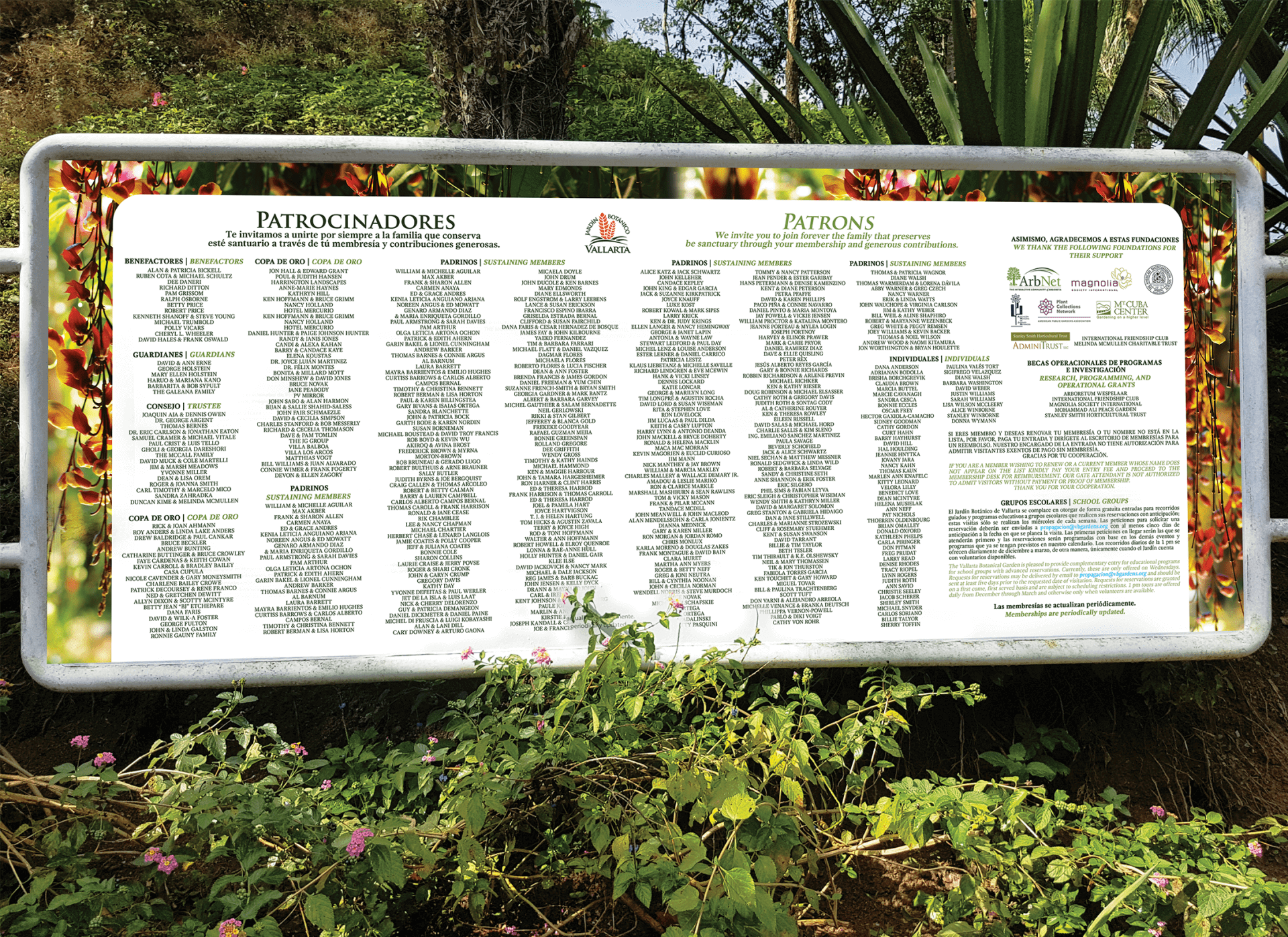 Wall of Benefactors, Vallarta Botanical Gardens